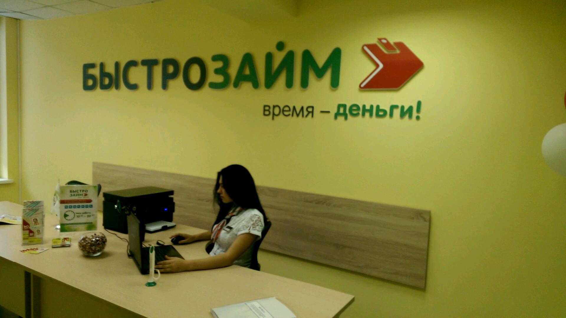 кредит с внж в россии